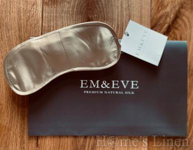 """Маска за сън 100% естествена коприна """"Taupe"""", EM&EVE"""