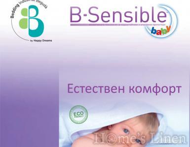 """Непромокаема мултифункционална подложка """"B-Sensible Baby"""""""