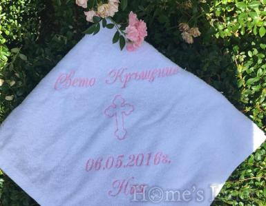 Хавлиена кърпа за Кръщене с индивидуална бродерия